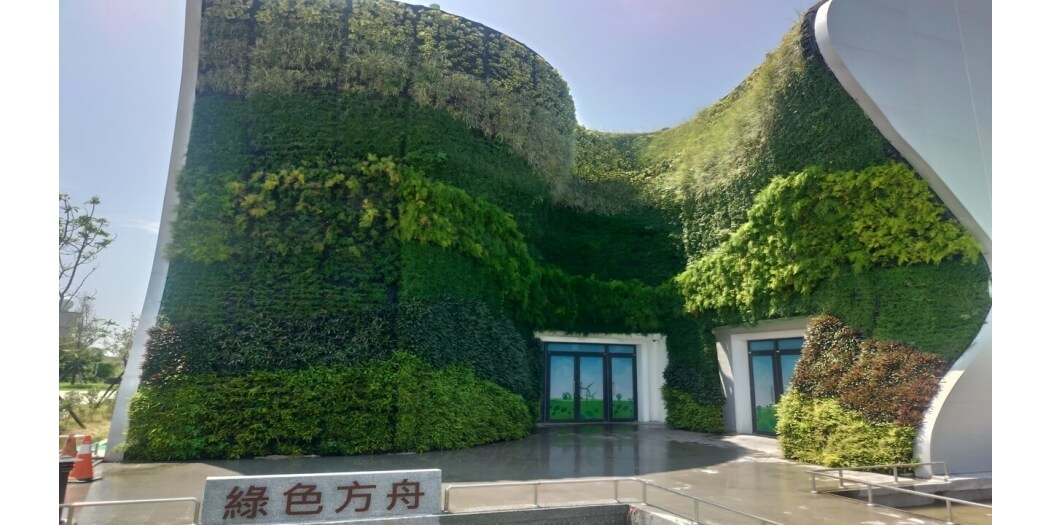 桃園農業博覽會綠牆