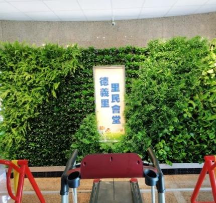 基隆信二綠牆1