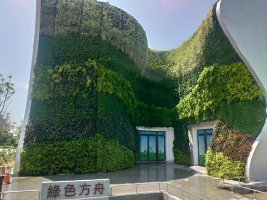 桃園農業博覽會綠牆1