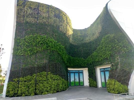 桃園農業博覽會綠牆2